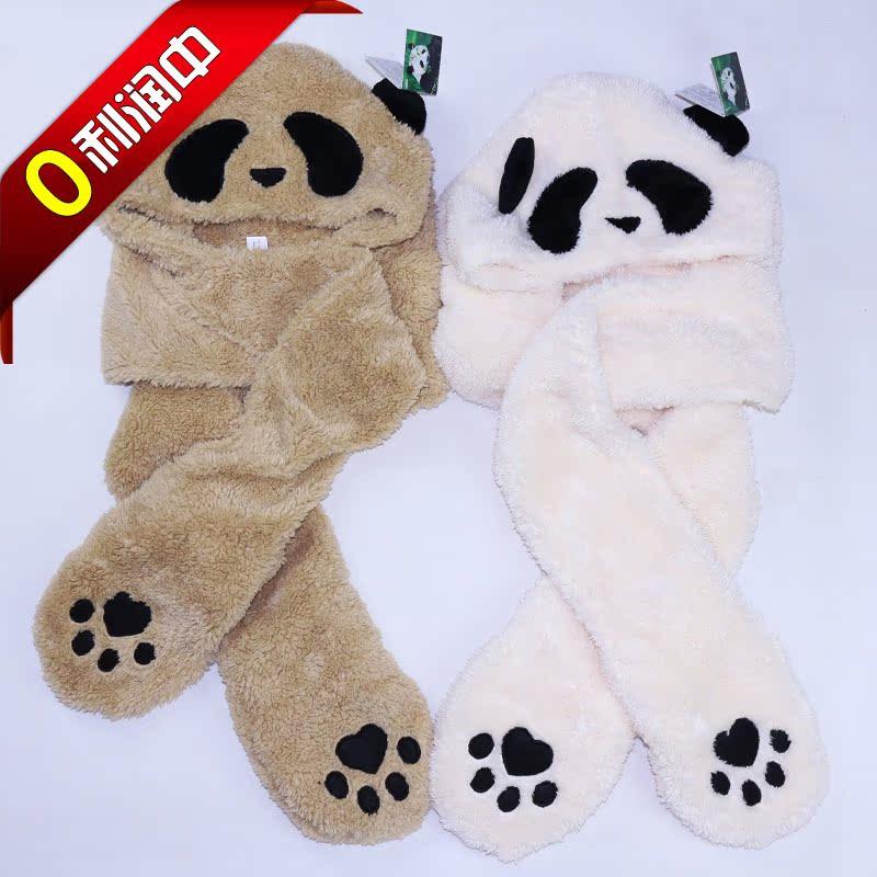 熊猫连体帽子手套围巾一体亲子男女士儿童宝毛绒卡通暖冬萌帽柔软