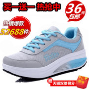 Shortdial beauty shoes authentic spring summer new network platform shoes thick soled shoes. Shake swing sports shoes