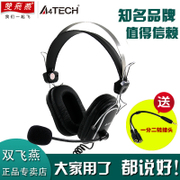 Shuangfeiyan HS-50 headset headset headset with big ear microphone wire double plug
