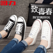 A female warrior shoes canvas shoes low sports shoes casual shoes shoes shoes shoes white female students.