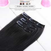 I send stealth thickening hair extensions seamless straight hair hair hair really really really Hair Extensions Wig piece