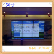 40 inch Samsung 46 inch 50 inch 55 inch high-definition LCD splicing screen large screen TV wall 5mm