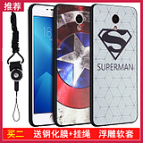 Charm blue 3S phone shell female models 5.0 inch 3 Meizu protective cover silicone all-inclusive side Korea cute soft fall tide male