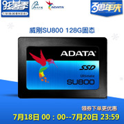 AData/ SU800 Adata 128G SATA3 notebook desktop interface SSD SSD 120G