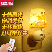 Plug led remote control switch intelligent sleep night light baby bedroom bedside lamp luminous lamp
