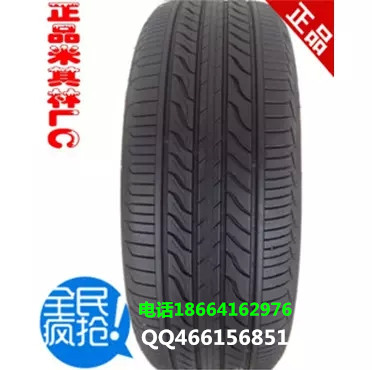 Michelin quality goods Second-hand tires hiroetsu LC 215 225 235/50 55 r17 Odyssey BMW 5 series