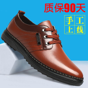 Men's shoes men's casual shoes business in male British youth shoes in winter with warm cotton velvet
