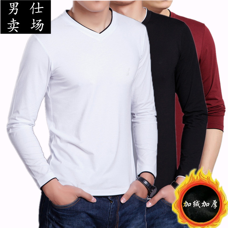Casual summer long sleeve shirt male fashion young men solid grounding T shirt male shipping code