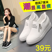 The new spring and summer thick bottom fill slope with white shoe muffin pedal lazy loafer shoes leisure