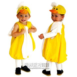 六一儿童节表演演出服装幼儿园宝宝cos化妆舞会服装可爱鸭子服装