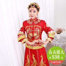 Show Wo take bridal gown wedding dress spring 2017 new Chinese costume wedding dress wedding toast clothing Dragon coat