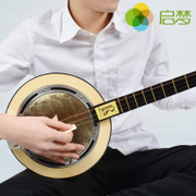 Genuine ocean acoustic circular Qin Guangdong drama waist trichord old snakeskin bag mail sent to the harp string instrument