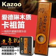 Edlin wood kazoo kazoo flute guitar ukulele partner card round flute send metal box