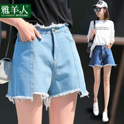 2017 new high waisted Jean code fat mm THIN all-match Korean students loose wide leg shorts female summer