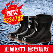 Warrior Boots Men short barreled boots low slip tube waterproof shoes fashion shoes shoes plus kitchen cashmere overshoes