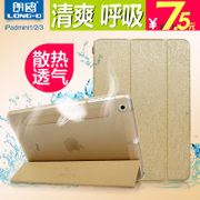 Mini protector mini2 largo Gaviota iPad ipadmini3 protector ultra-- Mini Thin Shell - 1 Corea del Sur