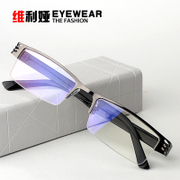 Vilia presbyopic glasses fashion ultra light resin half frame simple non folding presbyopic eyeglasses and high clarity