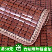 Summer sofa cushion, mahjong cushion, summer sofa, mat, bamboo cushion combination, European narrow cloth, anti-skid, custom made