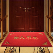 Enter the ground floor ring door mat carpet home entrance hall welcome to visit the safe home mat custom