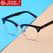 The new version of Metrosexual spectacle frame half frame flat mirror glasses frame female big box decorative glasses retro eyes