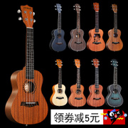 Andrew Jo Kerry Lee 23 inch ukulele guitar ukulele 26 small wooden musical students for beginners