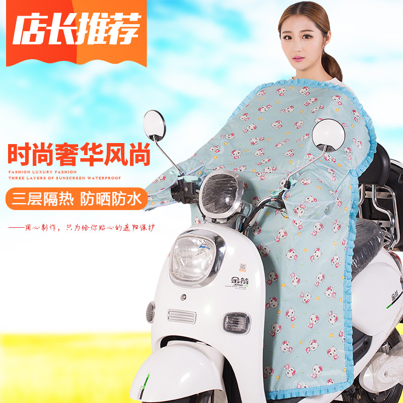 Electric vehicles is prevented bask in Oxford summer wind is summer gloves shading yellow squares general package mail shin guards men and women