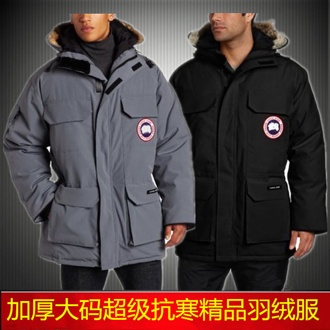 Canada goose Canada goose outdoor winter coat increase loose thick warm male Hooded Jacket