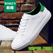 In the summer of 2017 new men's shoes white sports shoes white shoes white shoe all-match increased leisure.