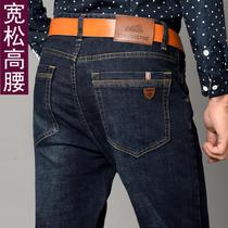 In spring and autumn mens jeans high waist old straight dad put his pants loose thick 40 50