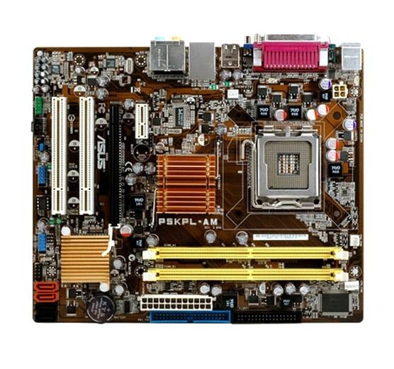 华硕G31主板  P5KPL-AM 集成显卡 775 DDR2主板 秒G41 支持四核