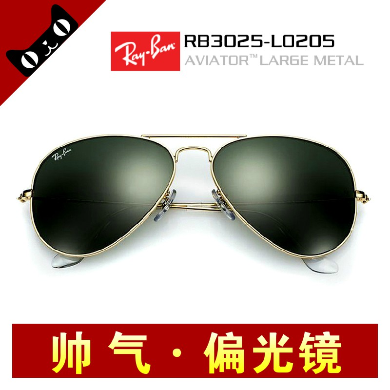 New RayBan Ray-Ban sunglasses RB3025 men polarizer retro star riders ' frog mirror sunglasses women