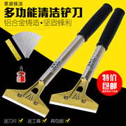 Shipping glass tile cleaning cleaning tools in addition to plastic shovel shovel blade wall floor cleaning blade