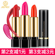 Lovely lipstick, lasting moisturizing, non staining, student moisturizing, replenishment, sample girl, heart waterproof, non Korean