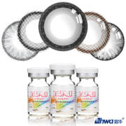 2 little black Miller Philippines cosmetic contact lenses mixed year behind large diameter 14.8, Donald Brown lenses KLF