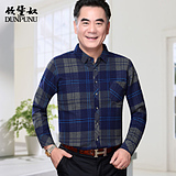 Spring and Autumn Middle-aged Men's Long Sleeve Shirt Relaxed Father's Clothes Middle-aged Men's Big Dress Dad Dress Up