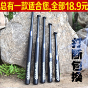 Special offer matte black steel baseball stick self-defense equipment vehicle equipment to fight weapons baseball bar do it.