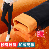 Plus velvet padded stretch jeans slim high waist and feet warm pants