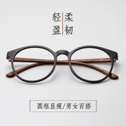 Art RETRO frame, round TR90 men's eye frames, myopia glasses, female ultra light radiation blue eye frame