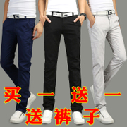 The 2016 men's casual pants pants men's winter spring 2017 to cultivate the trend of Korean all-match long pants