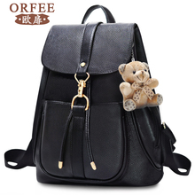 Ou Fei female Korean backpack bag lady 2017 new tide fashion personality all-match Leather Bag Satchel