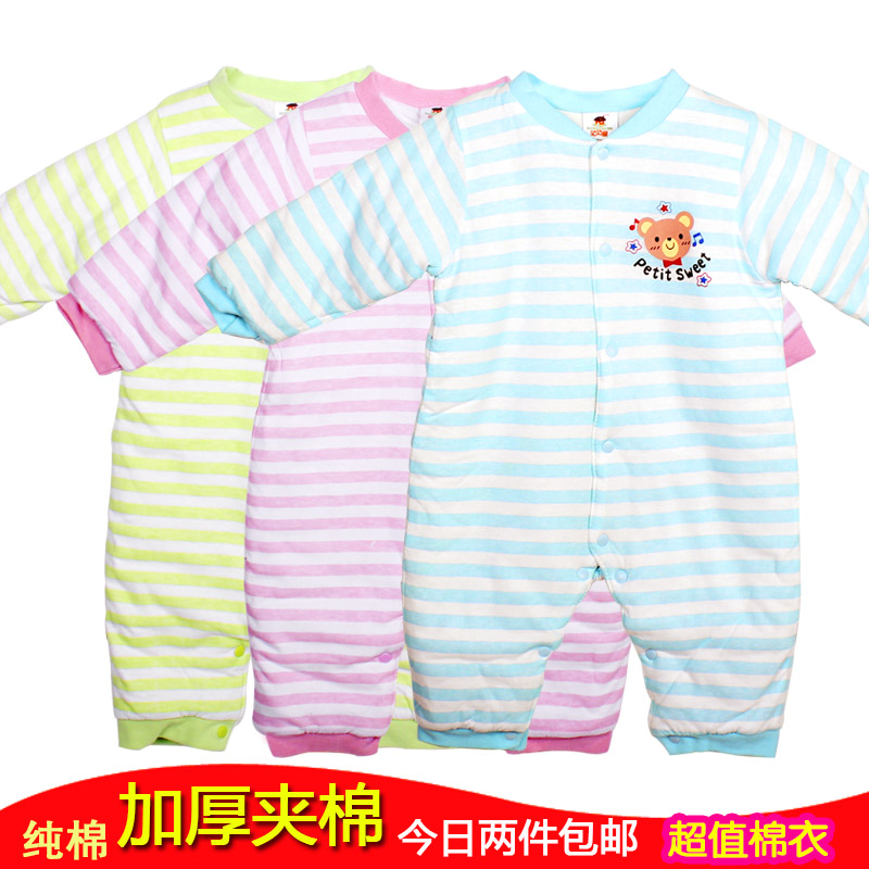 Baby onesies jacket newborn cotton winter warm thick baby autumn clothes clothing coat cotton romper