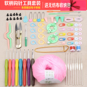New weaving tools suit soft handle / wool Crochet Crochet twist pin / / alumina / / / needle buckle