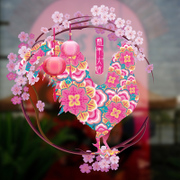 2017 Spring Festival New Year decorations stickers stickers shop layout window glass door window wall paste New Year