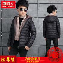 Antarctic children slim down new 2017 boys fashion fall winter short children in hooded childrens clothing