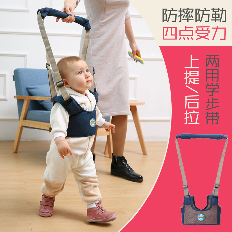 Baby Toddler belt, safe ventilation, anti fall, anti child learning, walking dual use, baby baby general 7-18 months
