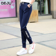 2016 new spring plus velvet pants pants female student guardian pants loose s casual thin skinny pants