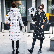 Korean version of printed cotton and winter clothes women plus hooded long coat and temperament Queen Fan Xianshou knee warm down coat