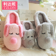 Home cotton slippers winter bag with thick bottom slip and pile thermal confinement shoes shoes Home Furnishing cartoon lovers