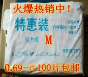 A promotional premium baby diapers Bohou Mommy help men and women treasure paragraph No. M special offer shipping diapers