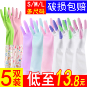 Waterproof rubber latex dishwashing gloves thin clothes washing dishes in the kitchen and durable rubber plastic cleaning